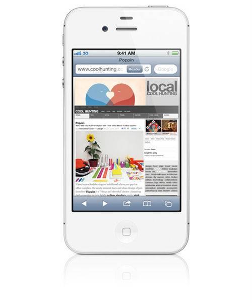IPHONE 4S 16GB PRICE IN INDIA FLIPKART