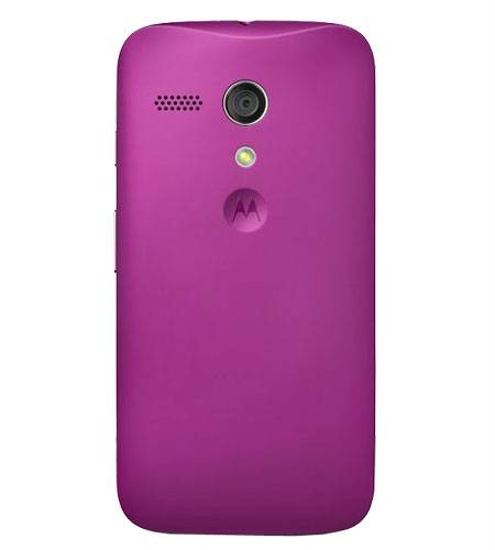 Motorola Moto G Mobile Phone Price in India & Specifications