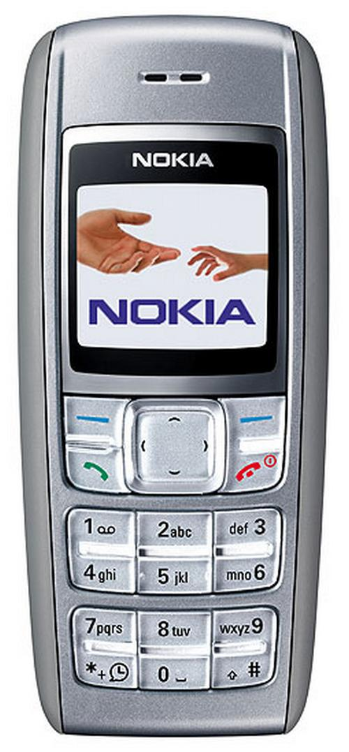 Nokia 1600 Mobile Phone Price In India & Specifications