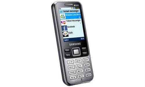 Samsung C3322 Mobile Phone Price In India Amp Specifications