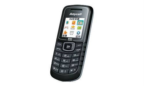 samsung e1085t mobile phone price in india specifications rh pricetree com