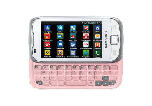 samsung galaxy 551 mobile phone price in india specifications rh pricetree com Samsung Galaxy Ace Samsung Galaxy Ace