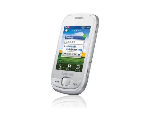 samsung s3770 mobile phone price in india specifications rh pricetree com Samsung Refrigerator ManualDownload Samsung TV Component Cable