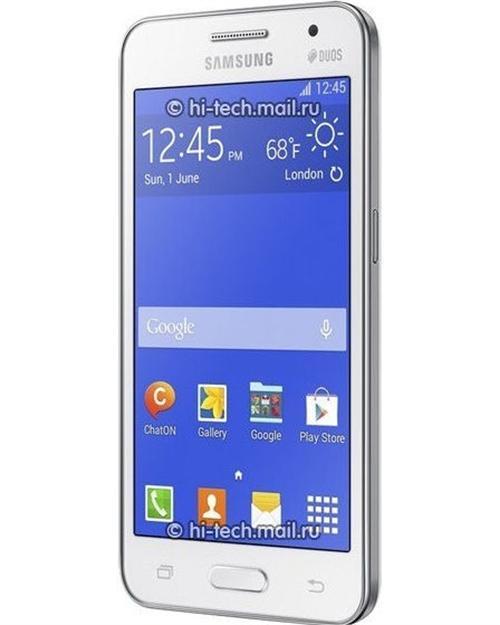 Samsung Galaxy Core 2 Dual