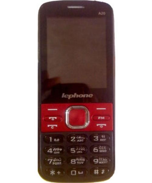 Lephone A20