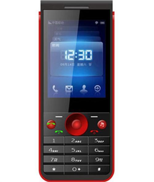 Vox V3300