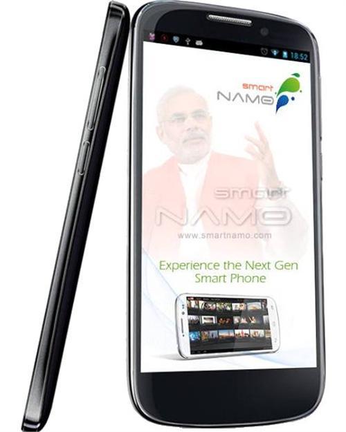 Smart Namo Saffron One