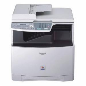 Panasonic KX MC6020 Multi Function Laser Printer