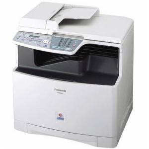 Panasonic KX MC6260 Multi Function Laser Printer