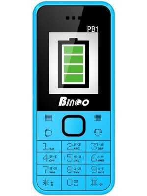 Bingo Power Bank