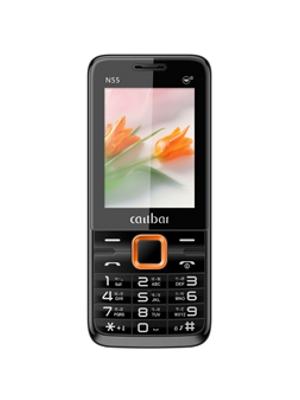 Callbar N55