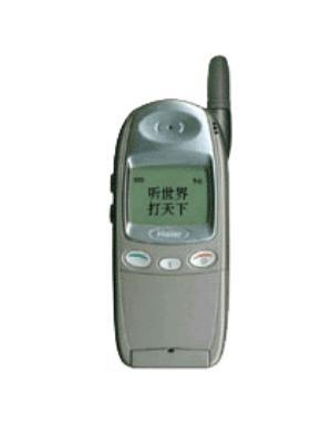 Haier HK1000