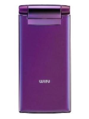 Hitachi W53H