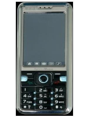 I5 Mobile i DJ