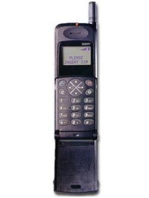 Maxon MX3208