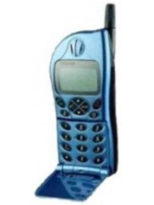 Maxon MX6088