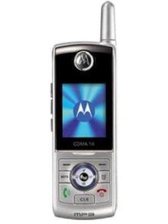 Motorola E685 CDMA
