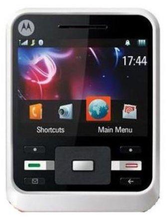Motorola Motocubo A45 (Eco)