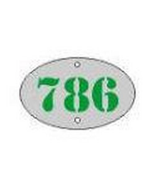 786 E67