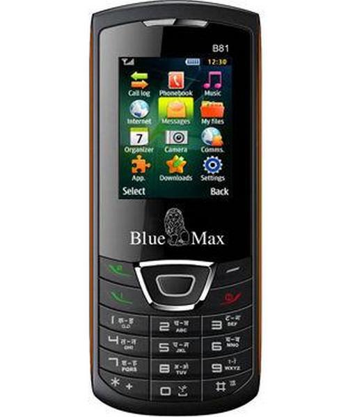 Blue Max B81