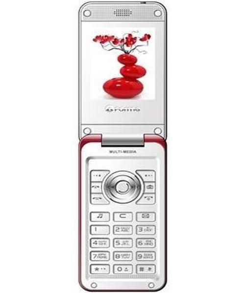 Longtel S900