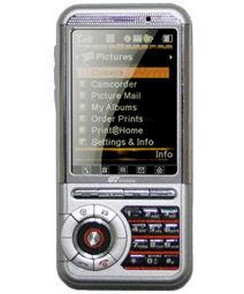Frio G5350