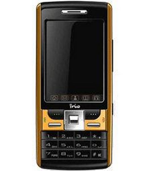 Frio G9000