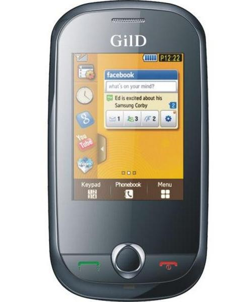 GilD 7700