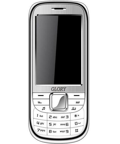 Glory G2000