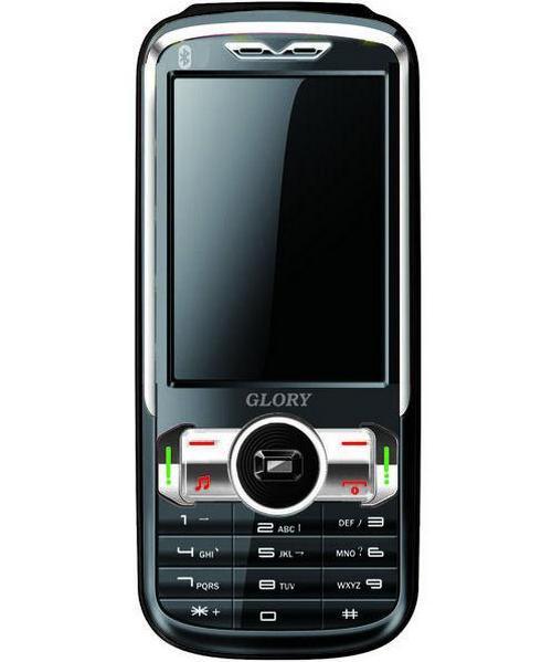 Glory G4000