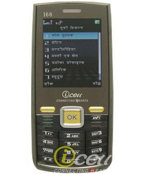 IO-Sound i68