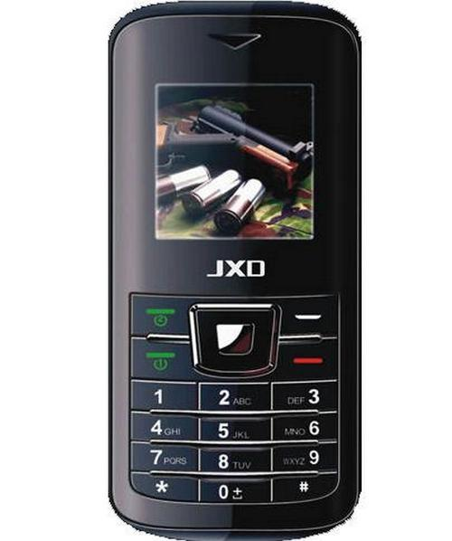 JXD L-2