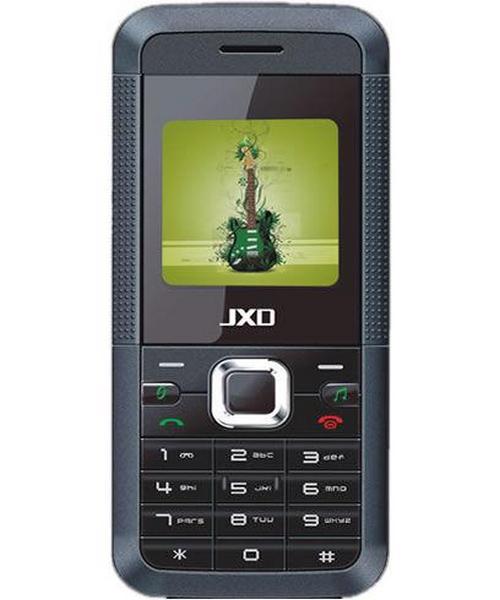 JXD Moto 2C