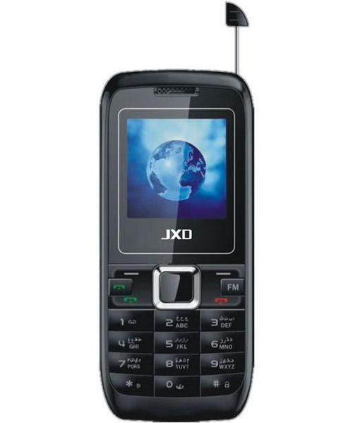 JXD Moto 71