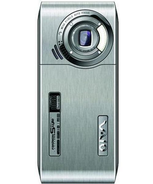 Lephone E3000
