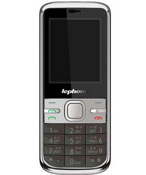 Lephone K50