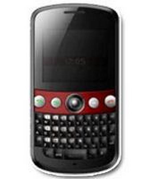 Longtel E1500