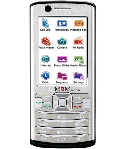 MBM TP688