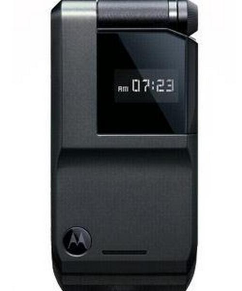 Motorola Cupe