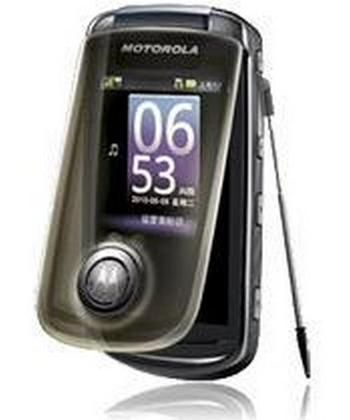 Motorola Moto A1680