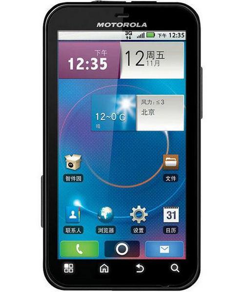 Motorola MOTO ME525