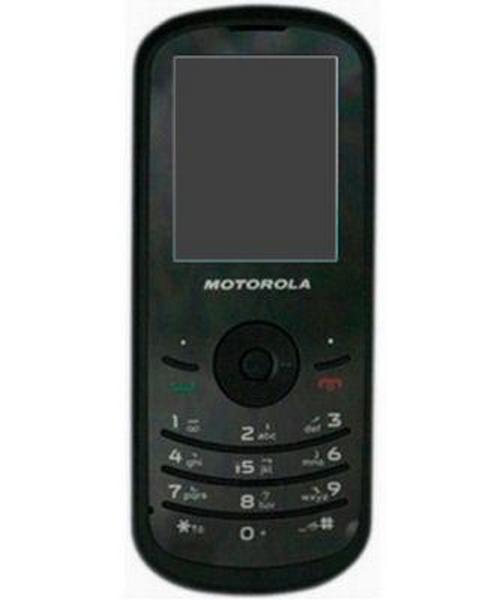 Motorola MOTO WX260
