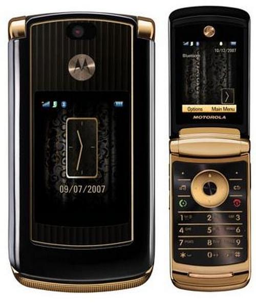 Motorola MOTORAZR2 V8 Luxury