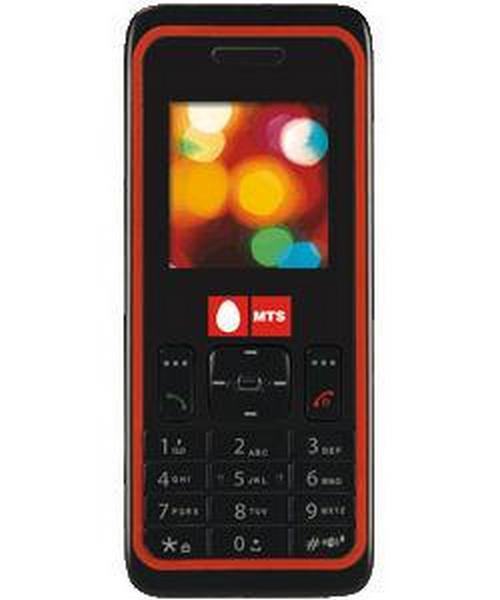 Mobile Home For Sale Near Me >> MTS Haier C6300 Mobile Phone Price in India & Specifications