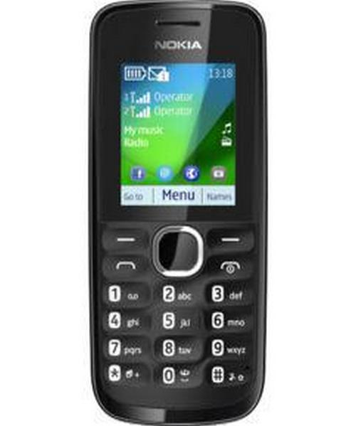 Nokia 110 Mobile Phone Price In India & Specifications