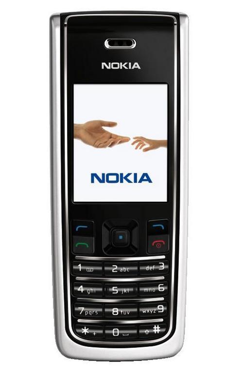 Nokia 2865 Cdma Vs Pagaria Mobile P2890 Rangeela Pricetree