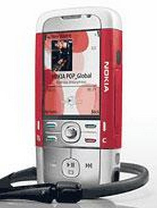 Nokia 5700 Xpress Music Mobile Phone Price In India Specifications