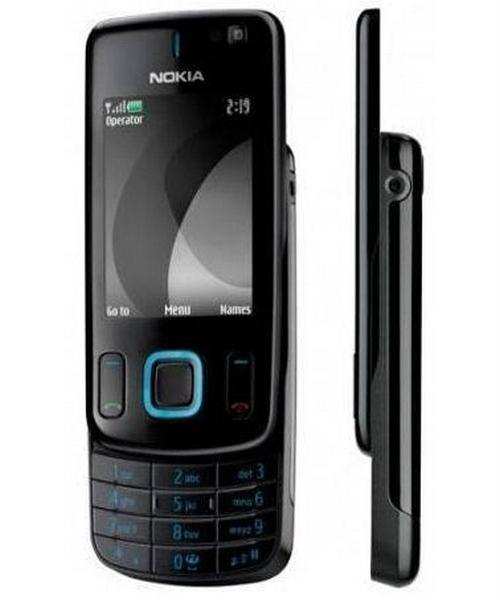 Nokia 6260 Slide Mobile Phone Price In India Amp Specifications