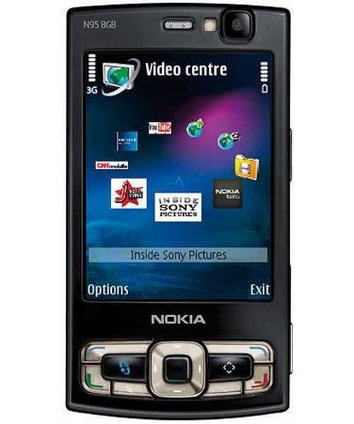 nokia n95 8gb mobile phone price in india specifications rh pricetree com Nokia 6233 Nokia N86