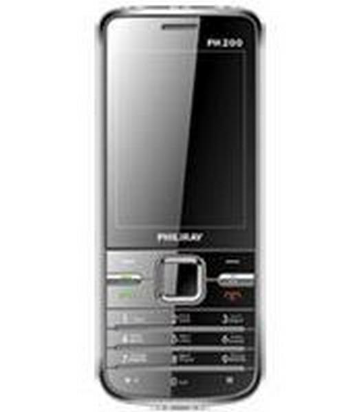 Philiray PH200